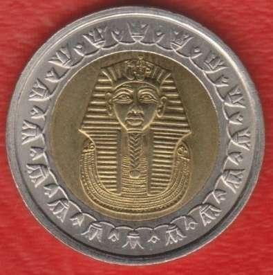 Египет 1 фунт 2005 г. в Орле Фото 1