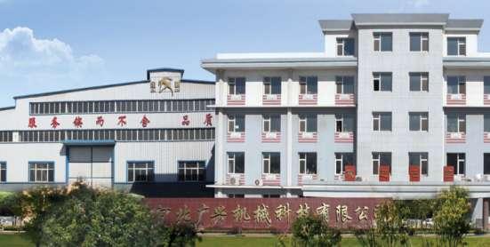 EPS оборудование пены резки дляПенополистирол в г. Shijiazhuang Фото 4