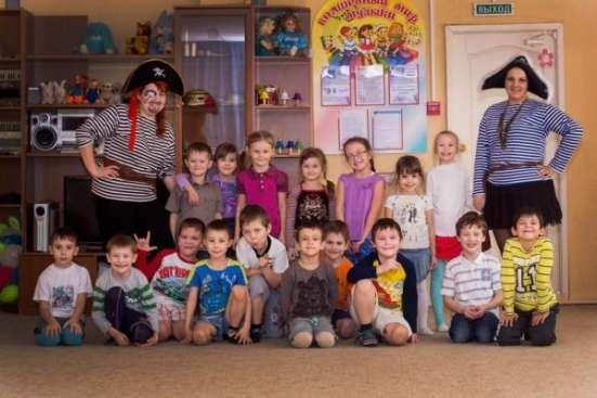 Детские праздники. Аниматоры. Аквагрим в Оренбурге Фото 6