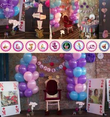 Оформление детских праздников. Воздушные шары. Полиграфия в Москве Фото 1