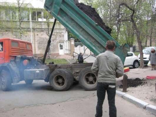 Чернозем Киев. Доставка чернозема 5 тонн. Фото 1