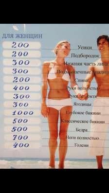 Профессиональная Эпиляция Шугаринг Некрасовка