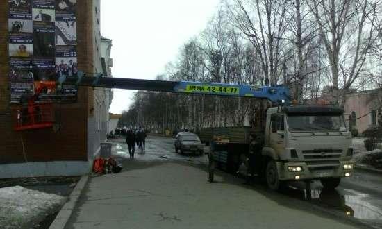 Аренда бортовой на базе КамАЗ 65117 с КМУ