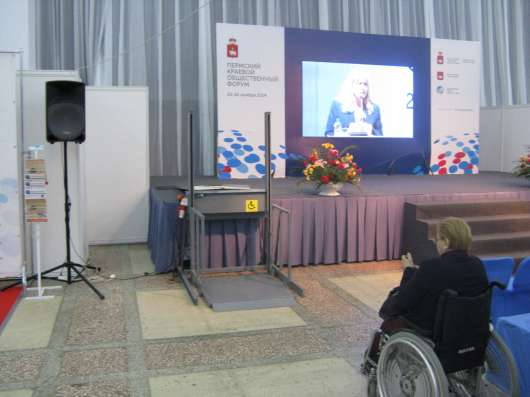 Подъемник для инвалидов в Перми Фото 3
