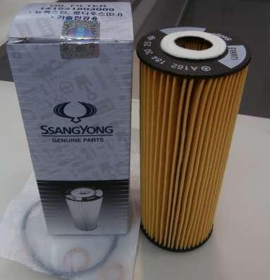 Фильтр масляный SsangYong 1621803009 оригинал