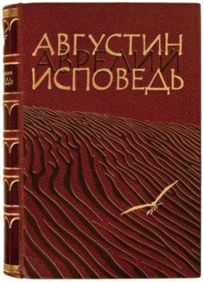 Элитные книги в Москве Фото 5