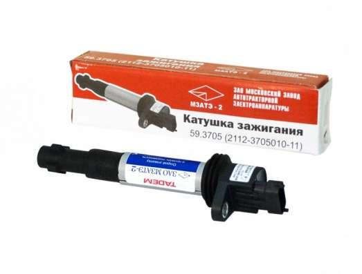 Датчик фаз газораспределения ВАЗ 8-клапанов инжектор в Раменское Фото 3