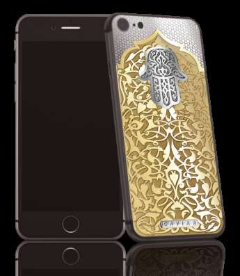 iPhone 7 Ethnica Fatima