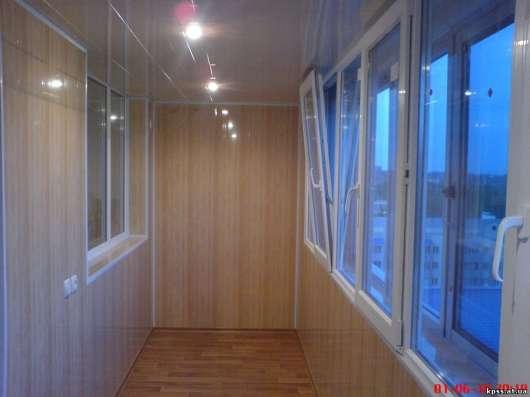 Утепление балконов + ПВХ-конструкции