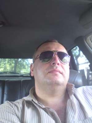 Vsevolod, 41 год, хочет познакомиться