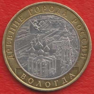 10 рублей 2007 ММД Древние города России Вологда