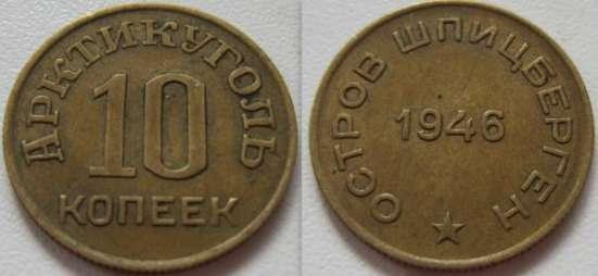 Куплю всегда редкие монеты СССР и РФ ! в Санкт-Петербурге Фото 3