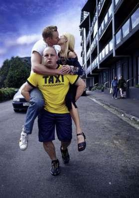 Пригородные перевозки пасажиров