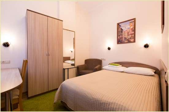 Современный и недорогой мини-отель