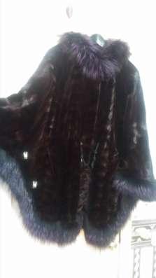 Шуба женская