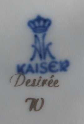 AK Kaiser в г. Франкфурт-на-Майне Фото 2