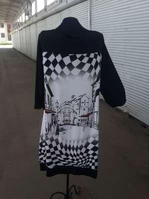 Платье, р-р 48-50-52
