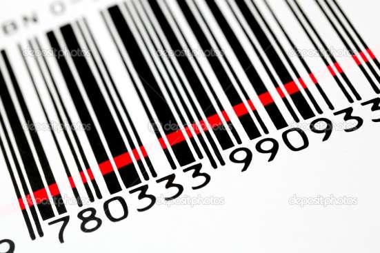 Зарегистрировать штрих код на продукцию