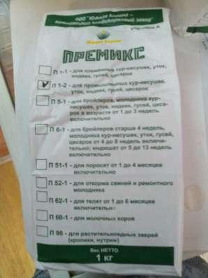 Премикс для телят (1-6 мес.) П 62-1