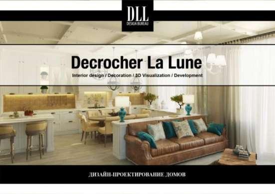 Дизайн-проектирование особняков и коттеджей