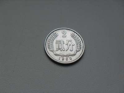 Монета 2 Фэня 1960 год Китай