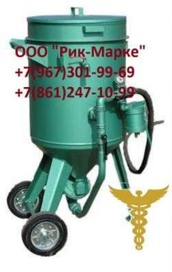 ПЕСКОСТРУЙКА ZITREK DSMG-200 Zitrek(Россия) DSMG-200