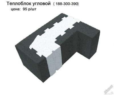 Камень стеновой перегородочный в Красноярске Фото 3