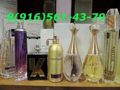 оригинальную парфюмерию оптом, в розницу в Иркутске Фото 1