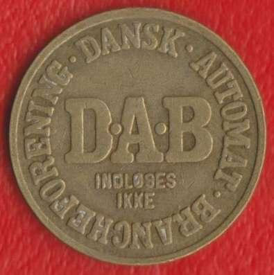 Жетон игровой Дания