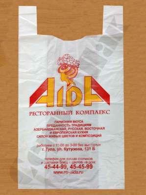 Напечатать логотип на пакетах в Туле Фото 5