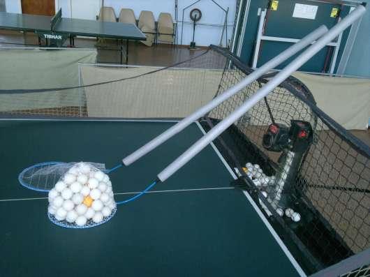 Продам собиратель мячей для настольного тенниса