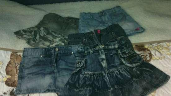 Продаю подростковые вещи на девочку в Саратове Фото 1