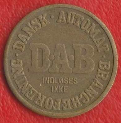 Жетон игровой Dansk Automat Brancheforening / DAB