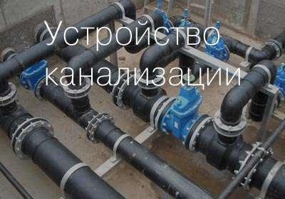Строительство, ремонт железнодорожного пути ООО СТРОЙЭКСПРЕ