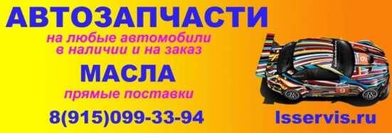 Прокладка дроссельной заслонки Lada Largus 16-кл 8200068566 в Раменское Фото 1