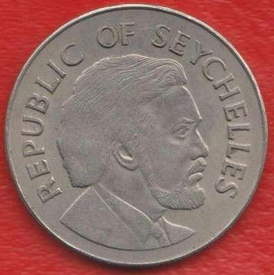 Сейшельские острова 1 рупия 1976 г. Независимость Сейшелы