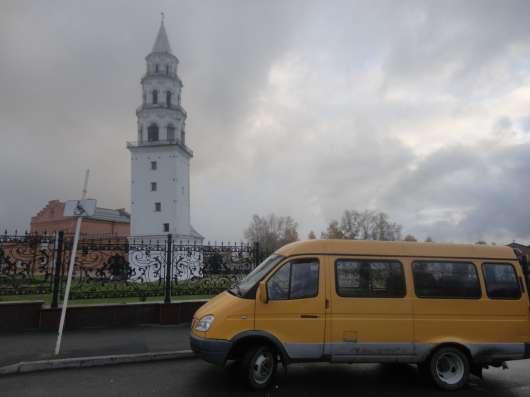 Невьянск. Пассажирские перевозки, заброска, трансфер