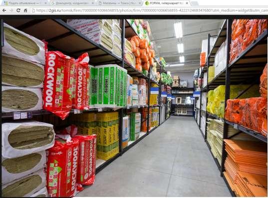 Продается торговый центр - 6878 м²