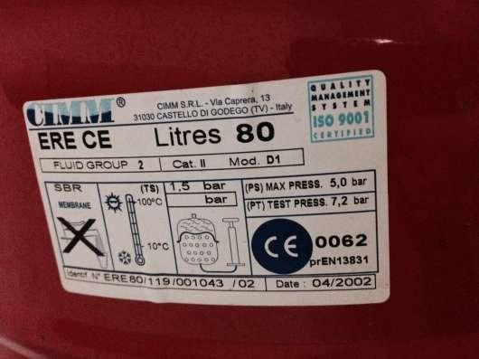 Продам накопитель на 80 литров в Екатеринбурге Фото 1