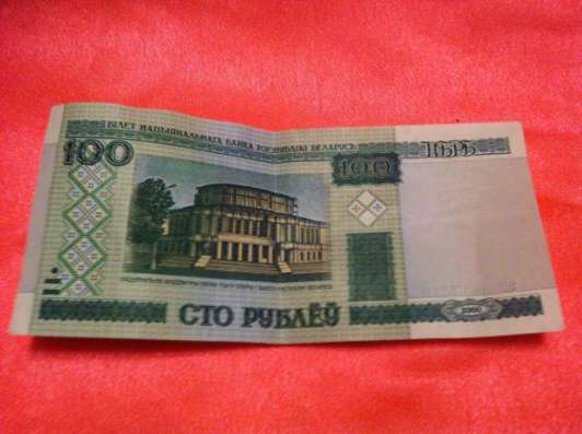 Беларусь 100 рублей