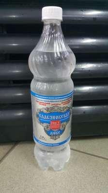 Минеральную воду