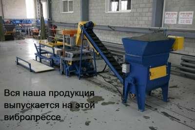 Камень бордюрный . Поребрик БК-5 200*80*780 мм в Красноярске Фото 5