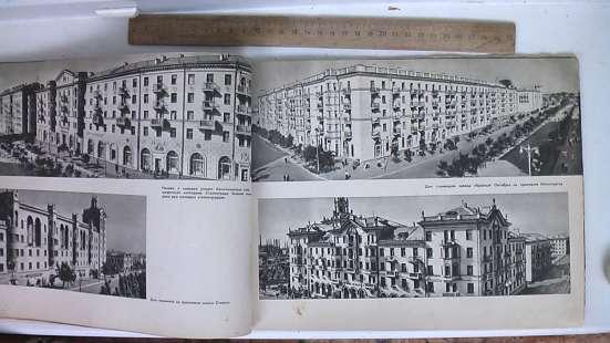 Путеводители старые Москва Сталинград Севастополь и др