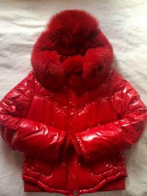 Продам замечательную курточку)