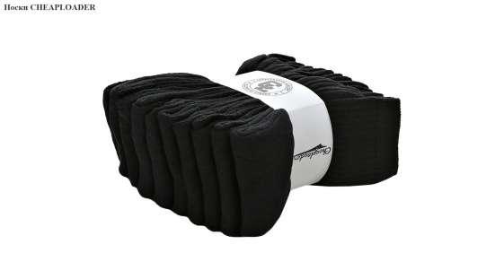 Носки мужские 10 пар CHEAPLOADER 43 - 46 размер