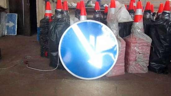 Дорожные знаки от производителя! в г. Самара Фото 1