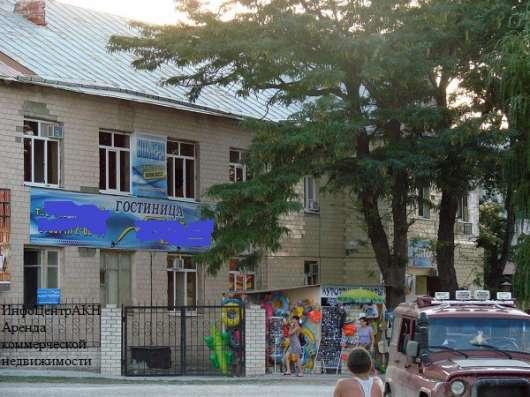 Гостиница на круглый год в Геленджике Фото 1
