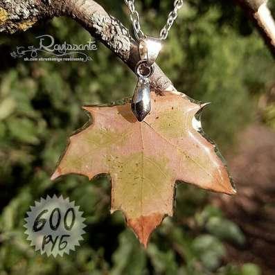 Кулон Осень