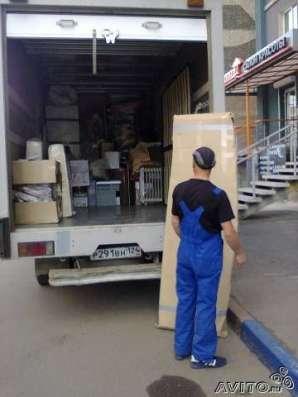 Услуги грузовиков в Тюмени Фото 1