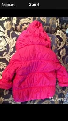 Зимняя куртка 92 см в Москве Фото 1